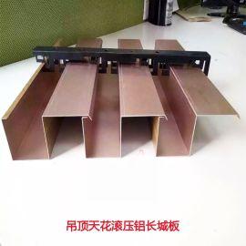 广东厂家的铝合金长城板价 格实在实惠合作双赢