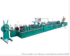 供应各类不锈钢制管机焊管机设备厂家直销价格优惠
