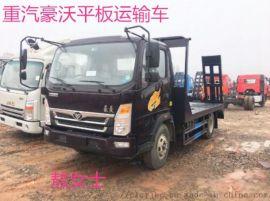 蓝牌10吨江铃平板车多少钱