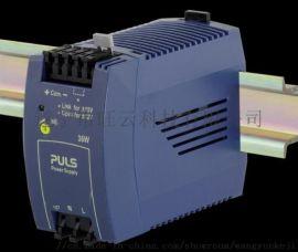 普尔世DIN导轨电源ML30.106