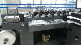 TIJ2.5代喷墨技术喷码机 标签喷码机厂家