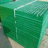 玻璃鋼污水拼接格柵板走道板型號大全