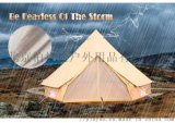 户外野营帐篷豪华尖顶蒙古包帐篷