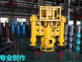JHW淤泥绞吸泵-铰刀渣浆泵-液压潜水清淤泵