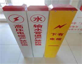 玻璃钢电力**示牌标志桩厂家直销