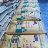 商丘哪有賣地聚合物水泥注漿料