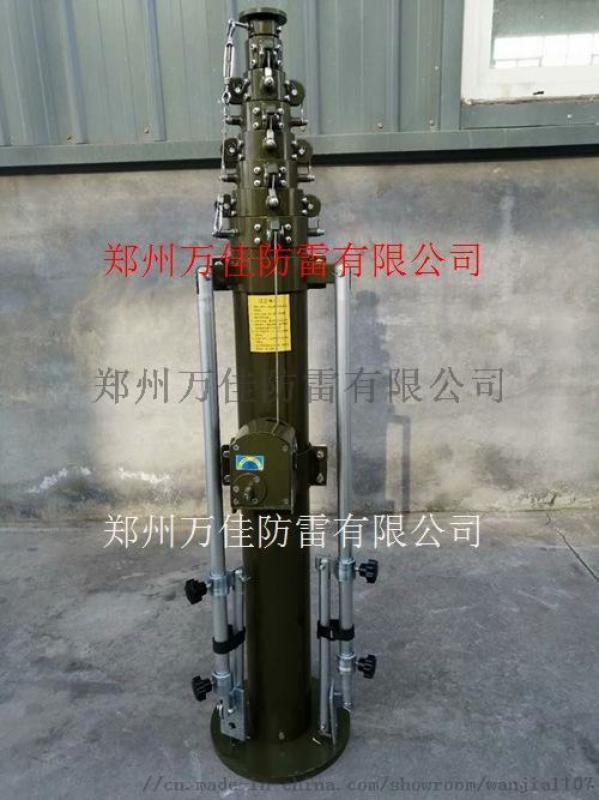 野外15米升降避雷装置,8米便携式手动升降防雷装置