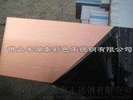304不锈钢玫瑰金拉丝板