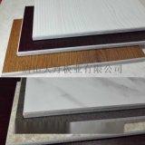 冰火板装配式专用挂板 北京公租房洁净板