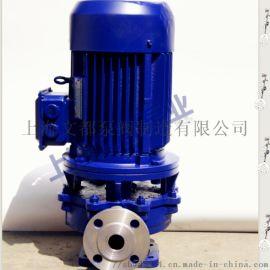 直销**上海文都牌ISG40-160型立式管道离心泵不锈钢化工泵防爆管道油泵