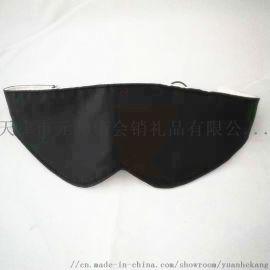 外贸加大黑色涂点眼罩 磁石眼罩可调节