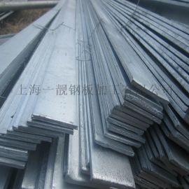 一靚冷拉扁鋼、冷拔扁鋼、冷拉扁鐵