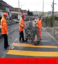 北京道路划线漆划线机马路划线油漆公司