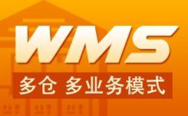 對於質量,我們一直都很用心,WMS管理系統產品,信得過的品質