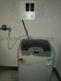 福建投币式自助洗衣机