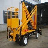 移动式升降机折臂式升降机厂家拖车这笔式升降平台