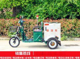 西安环卫三轮电瓶车 电动垃圾清运平板车  6桶8桶