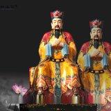 玉皇大帝神像—【玉皇神像厂家】—玉皇王母佛像