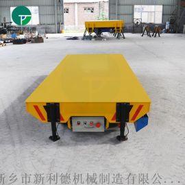 广东25吨低压轨道电动平车 轨道定位拖车环保易维护