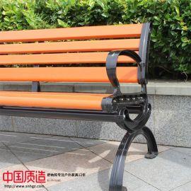 广州厂家塑木户外公园椅