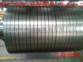 精品B50A350硅钢片宝钢无取向矽钢片销售