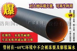 山西HDPE钢带波纹管