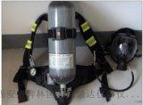 西安哪里有卖霍尼韦尔C900空气呼吸器