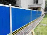 彩鋼鐵皮圍擋工地施工藍色圍擋道路封閉圍擋