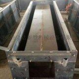 预制泄水槽 水利用泄水槽 304不锈钢泄水槽