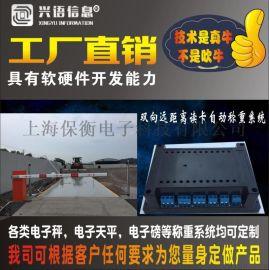 浙江100吨自动验速检重电子磅秤,120高速专用测速汽车地磅秤,高精度动态高速检重电子秤