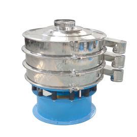 黄铜粉振动筛 圆形振动筛 高品质碳钢旋振筛