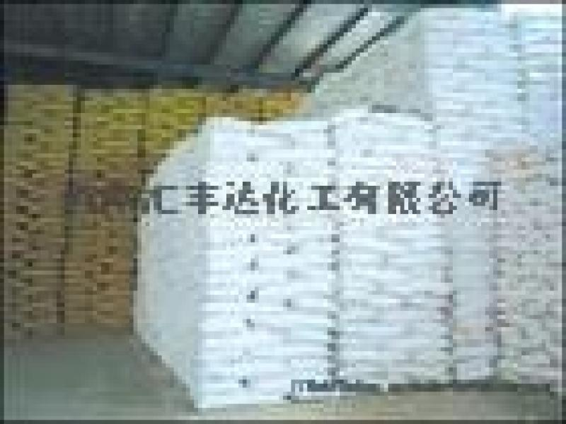 DL-酒石酸 优级国标二羟基琥珀酸厂家直销