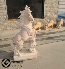 大理石马石雕广场景观骏马石雕奔马雕塑加工定做