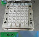 橡胶硫化模具自动拆分机