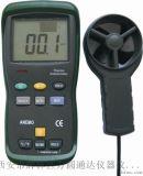 西安手持风速仪15909209805
