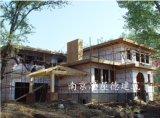 南京木结构厂家 轻型木结构别墅 美式木结构别墅