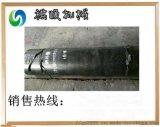1100*5800环形钢丝带 给煤机环形皮带