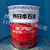 超級海浪液壓機械用高級抗磨液壓油