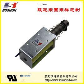 纺织机械电磁铁 BS-1564L-66