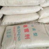西安哪余有賣工業鹽融雪劑13659259282