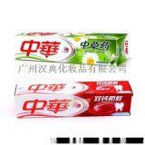 供應90克中華牙膏 品質保證 賓館牙膏洗漱套裝