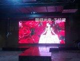 室内20平方舞台LED显示屏造价是多少