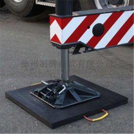 起重机复合垫脚板聚乙烯耐磨支腿垫板厂家现销