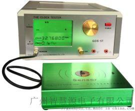 电子秒表日差检定仪RCH-1