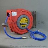 工厂车间气泵专用自动伸缩气鼓卷管器