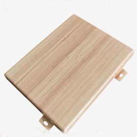 襄阳木纹铝单板品牌推荐