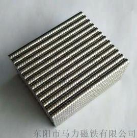 钕铁硼磁铁生产厂家 小圆柱包装磁铁 磁钢定做
