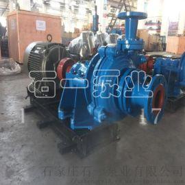 1.5/1B-AH渣浆泵 耐磨泵杂质泵 河北渣浆泵
