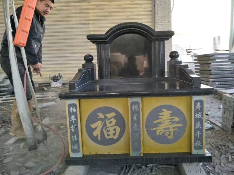 福建花岗岩墓碑厂家 中国黑花岗岩墓碑