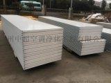 净化夹芯板 彩钢净化板 钢板厚度0.4 洁净板 保温隔热板